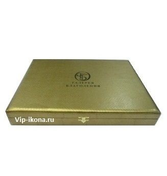 Подарочная коробка «Галерея Благолепия» для иконы размером 12*16см.