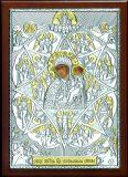 Галерея Благолепия Икона Богородицы «Неопалимая Купина» (15*21) в серебре с золочением купить