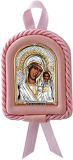 Икона Дева Мария Казанская новорожденной девочке в колыбельку (Valenti&Co, Италия, повышенное качество!) купить в подарочной упаковке!