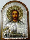Купить серебряную золотую дорогую  икону Иисуса Христа в дорогой серебряной оправе с драгоценными камнями
