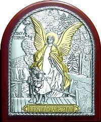 Серебряная с золочением икона Ангела Хранителя ребенка (7*8.5см., Россия) в дорожном футляре