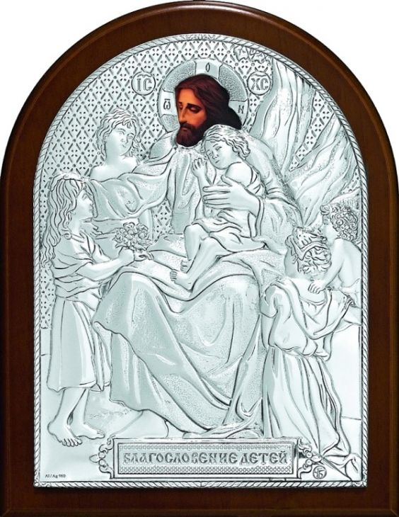Серебряная икона «Благословение детей» (листовое серебро, 12*16см., Россия)