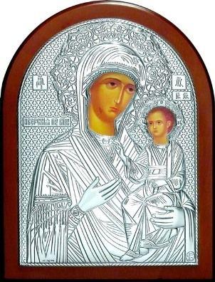 Целительная серебряная икона Богородица «Иверская» (9*11см., Россия) в дорожном футляре