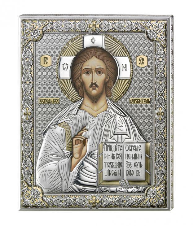 Серебряная икона Иисуса Христа Спасителя (листовое серебро, Италия)