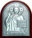 Икона Иисуса Христа Спасителя (7*8.5) в серебре купить