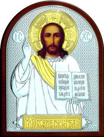 Серебряная с золочением икона Иисуса Христа Спасителя (9*11см., «Галерея благолепия», Россия) в дорожном футляре