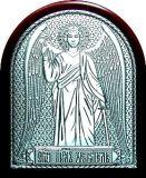 Икона Ангела Хранителя (9*11) в серебряном окладе