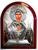 Серебряная икона Богородицы «Неупиваемая чаша» (12*16см., «Галерея благолепия», Россия) в дорожном футляре