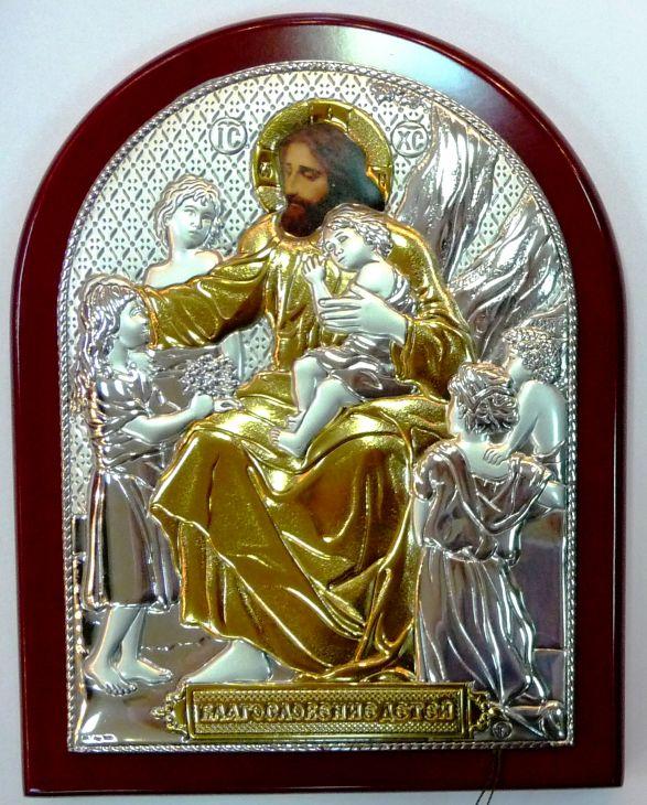 Серебряная с золочением икона «Благословение детей» (12*16см., Россия) в дорожном футляре