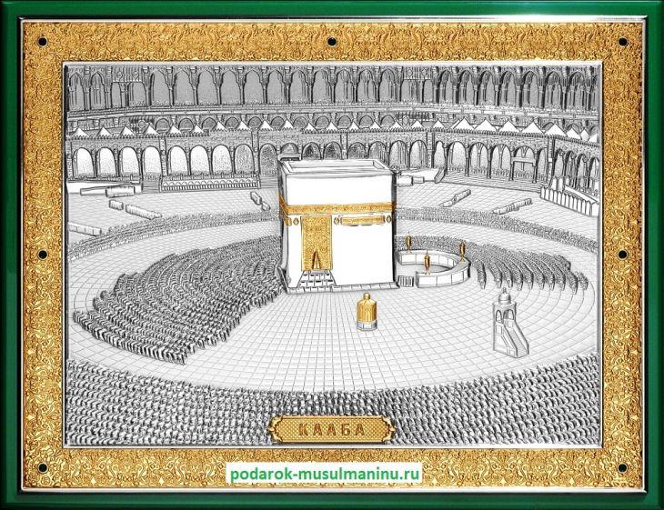 Священная Кааба с изумрудами (серия «Престиж», серебро и золочение), 35*26см.