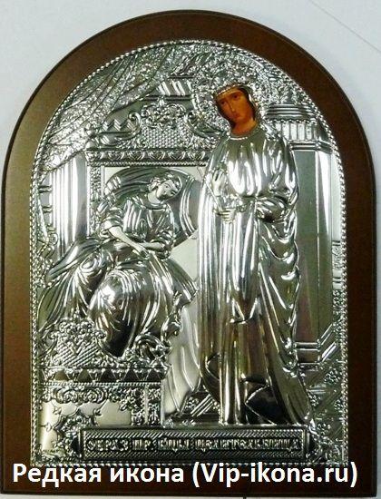 Серебряная икона Богородицы «Целительницы» (12*16см., Россия) в дорожном футляре
