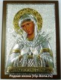 Подарочная православная икона Икона Богородицы «Семистрельной» (15*21см.)